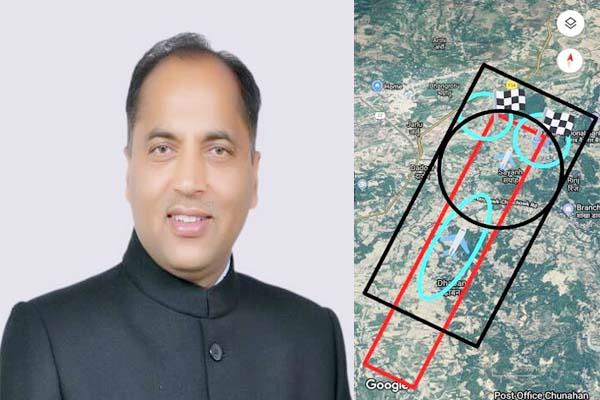 cm jairam will doing survey of proposed airport at balah