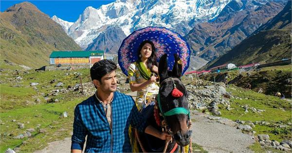 kedarnath movie ban on the release