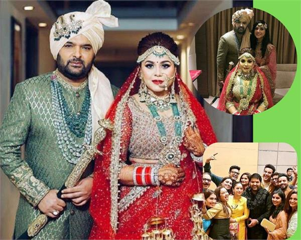 ginny and kapil sharma marriage inside pics