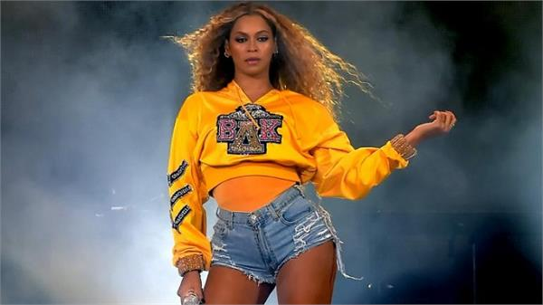 how much money does beyonce charge for a private performance