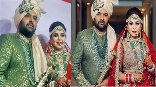 why the kapil sharma late in his wedding