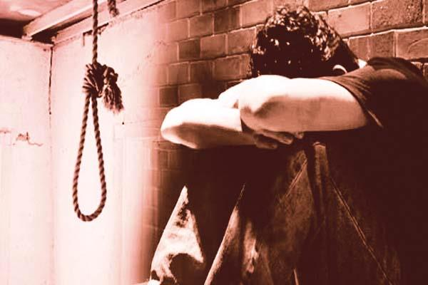 youth committed suicide on house