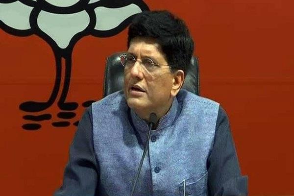 हमेशा धर्म व जाति की राजनीति की कांग्रेस ने : गोयल