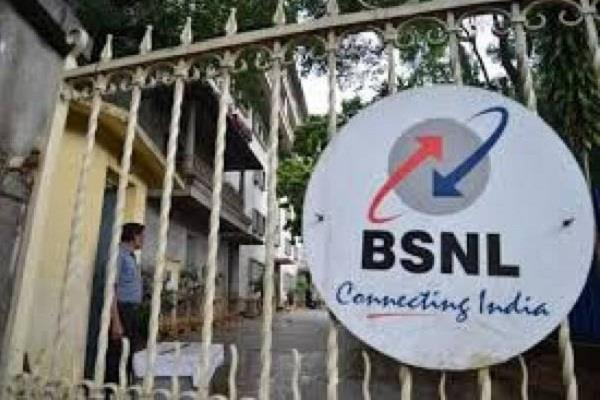 bsnl revised 525 and 725 postpaid plans now customers will get more data