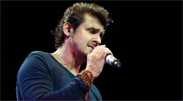 sonu nigam said about indian music companies behavior