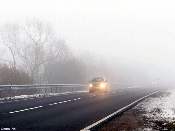 fog becomes trouble in plain areas speed stopped of hrtc buses