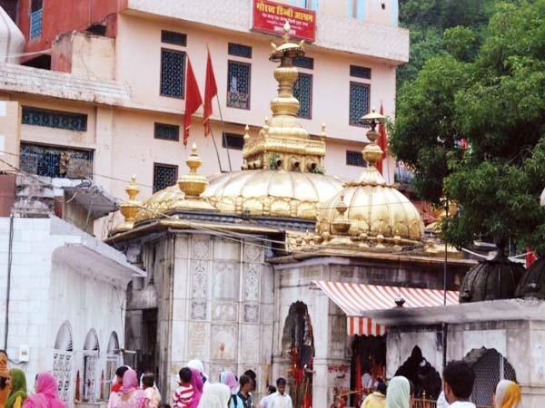 will be built website of jawalamukhi temple
