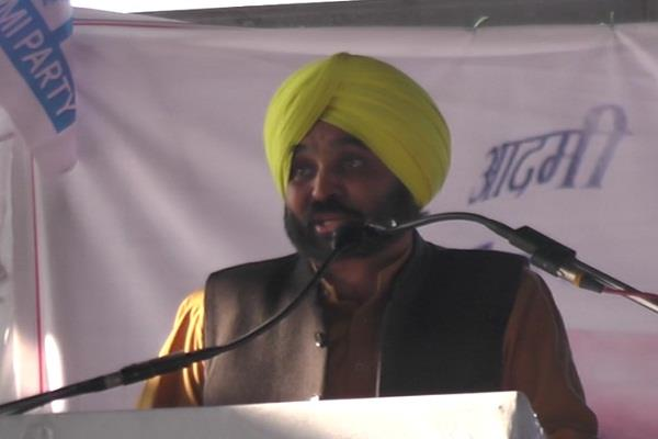 bhagwant mann commented on chautala and badal
