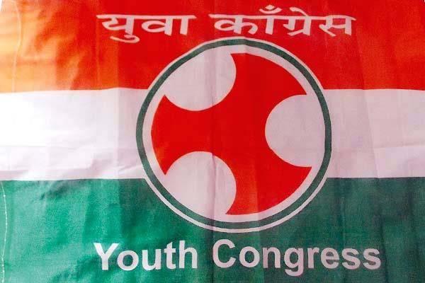 breakage youth congress s four executive of lok sabha