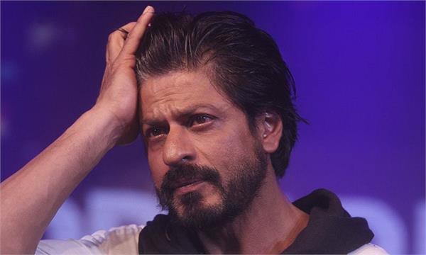 shahrukh khan saying about himself