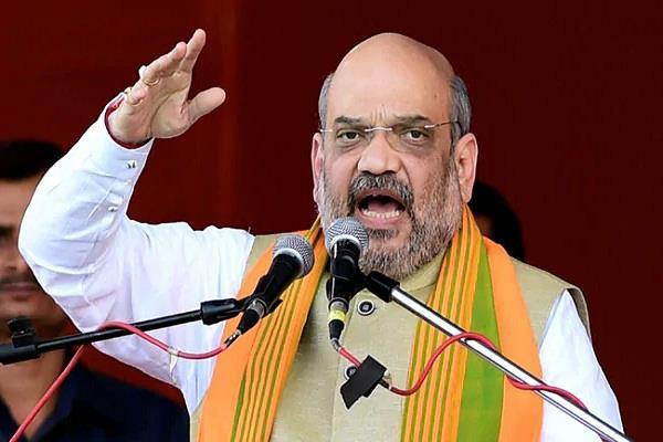 भाजपा सत्ता में आती है तो कश्मीर से कन्याकुमारी तक घुसपैठियों को बाहर निकाला जाएगा: शाह