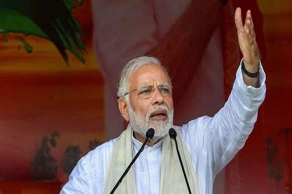 पीएम मोदी आज हैदराबाद में चुनावी रैली को करेंगे संबोधित