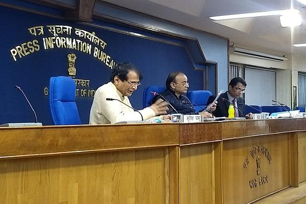 cabinet approval for agriculture export policy