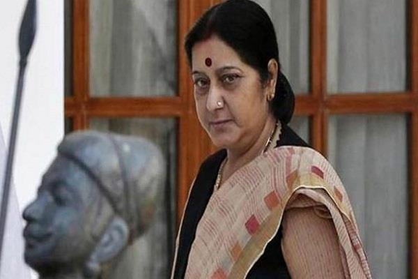 sushma swaraj slams pak foreign minister