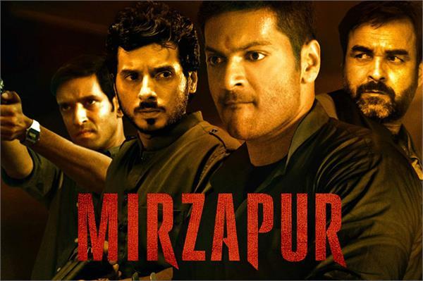 ali fazals second season of mirzapur will come next year