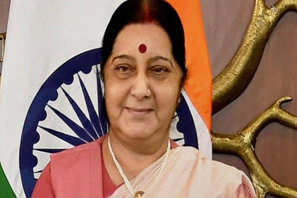 sushma swaraj meets bruneis foreign minister