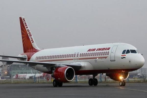 air india collides with aircraft flight suspended