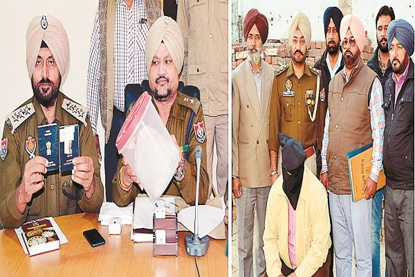 nri brought 2 kg heroin from jammu and kashmir arrested