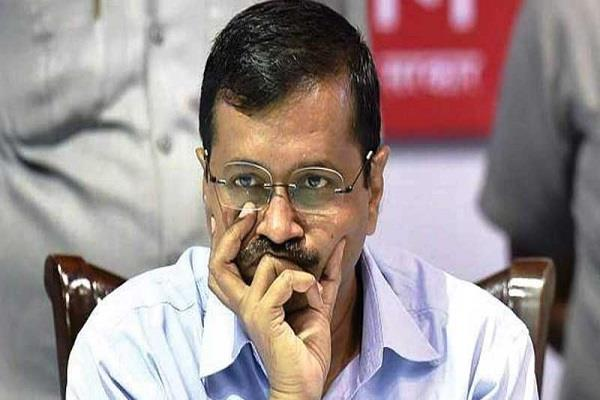 aap has taken a crisis by constitutional mistake