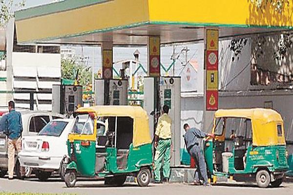 supply to cng punjab jalandhar commenced