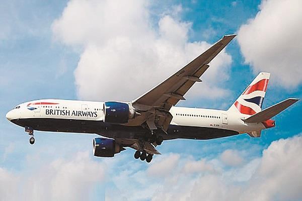 worms found in british airways flight