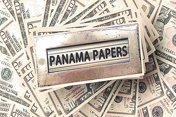 panama papers 435 companies to be tested soon neb