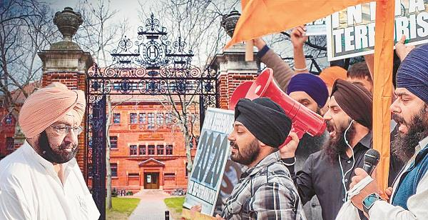 will not allow amarinder singh s smooth participation in harvard