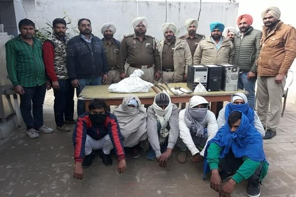 6 robber arrested by the police