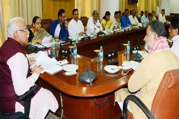 haryana cabinet meeting clinical act