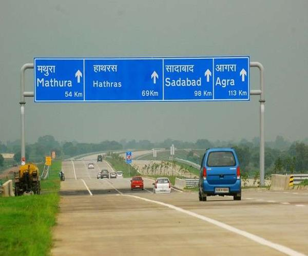 agra express will take a toll on january 19