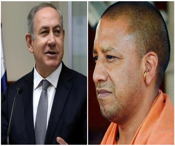18 will be pm of israel crowned by taj cm yogi will lead advani