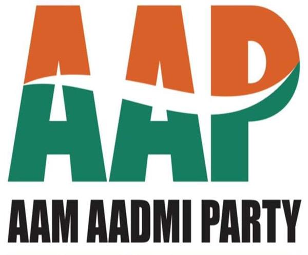 aap mla disqualification