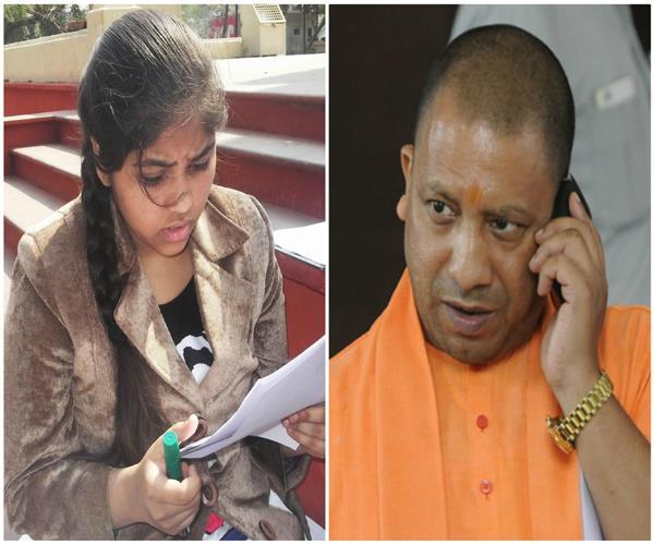 rti girl aishwarya parashar wrote letter to cm yogi demanded that