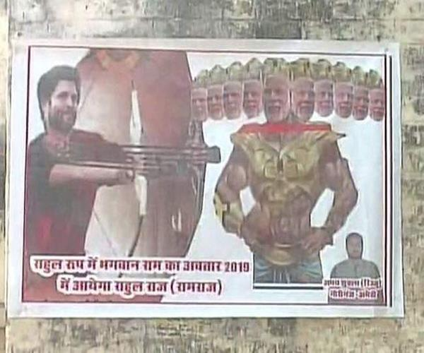 offensive poster against pm  congress leader including 3 others sued