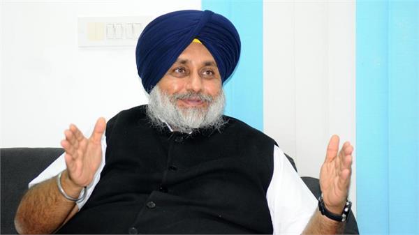 kesari or blue turban bind all akali  not cut beard  sukhbir