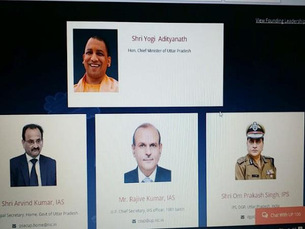 op singh became dgp on police website