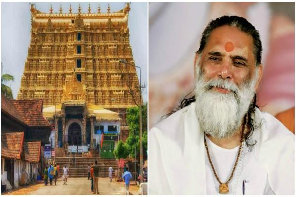 satsanga sadbhav yatra concludes with lord darshan of lord padmanabhas