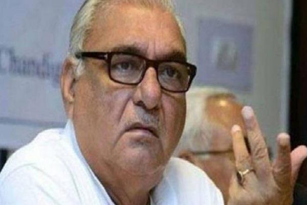 hooda said on notice to renowned hospitals   how many poor people treated