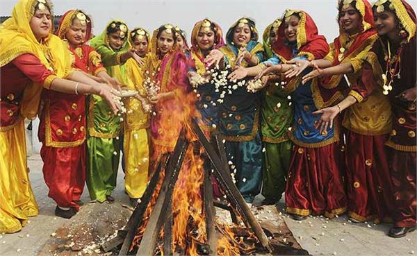 lohri symbolizes unity and happiness