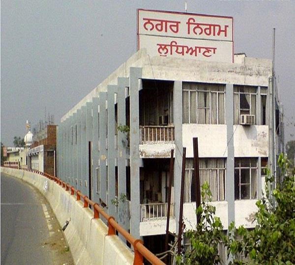 ludhiana municipal corporation