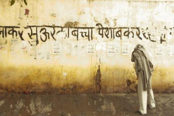 aligarh bjp mp started urinating on the wall