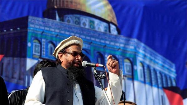 hafiz saeed urged british muslims for jihad