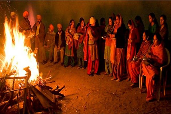 lohri festival upay