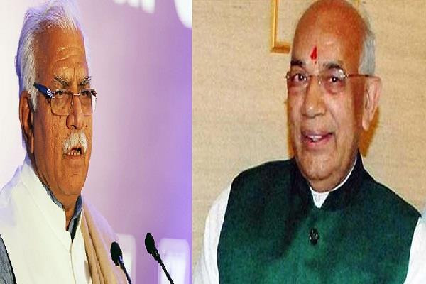 governor and chief minister congratulated lohri and makar sankranti