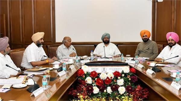 punjab cabinet clears 1647 service centers sanctioned
