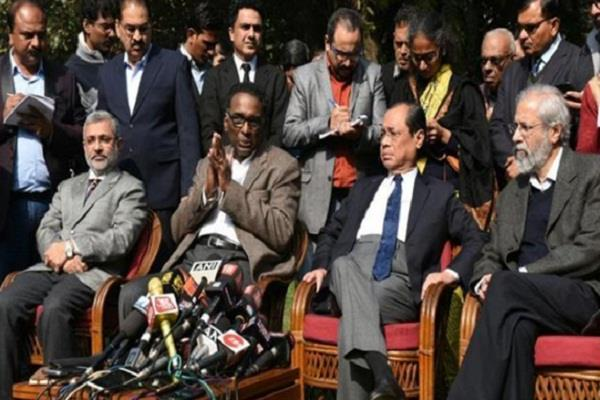 sc judges press conference supreme court njac chelameswar
