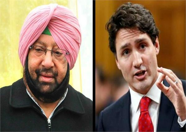 capt may not be in trudeau s welcoming party in amritsar