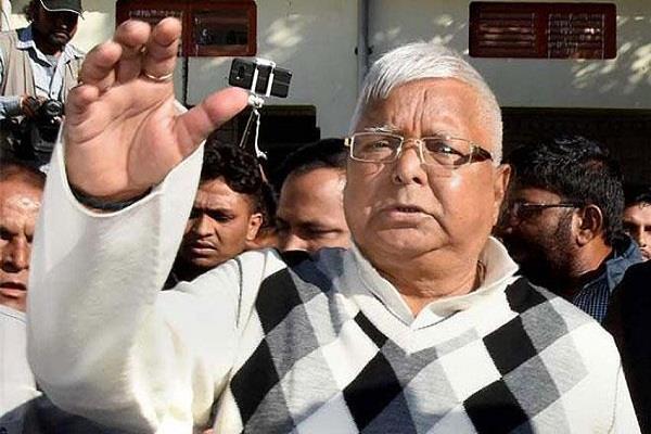 lalu yadav appeal for bail in hc