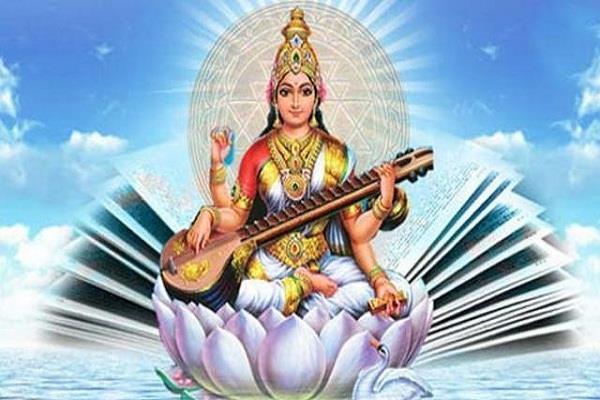 international saraswati festival