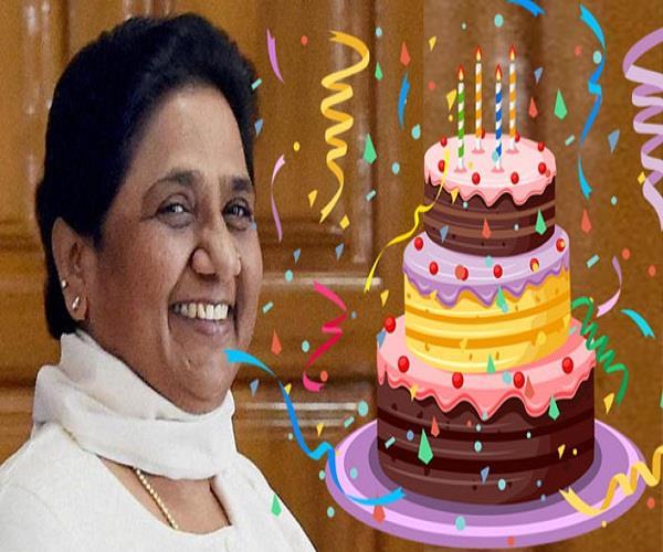mayawati 62nd birthday today